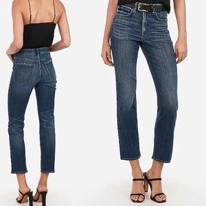 Express High Waisted Straight Leg Ankle Jean